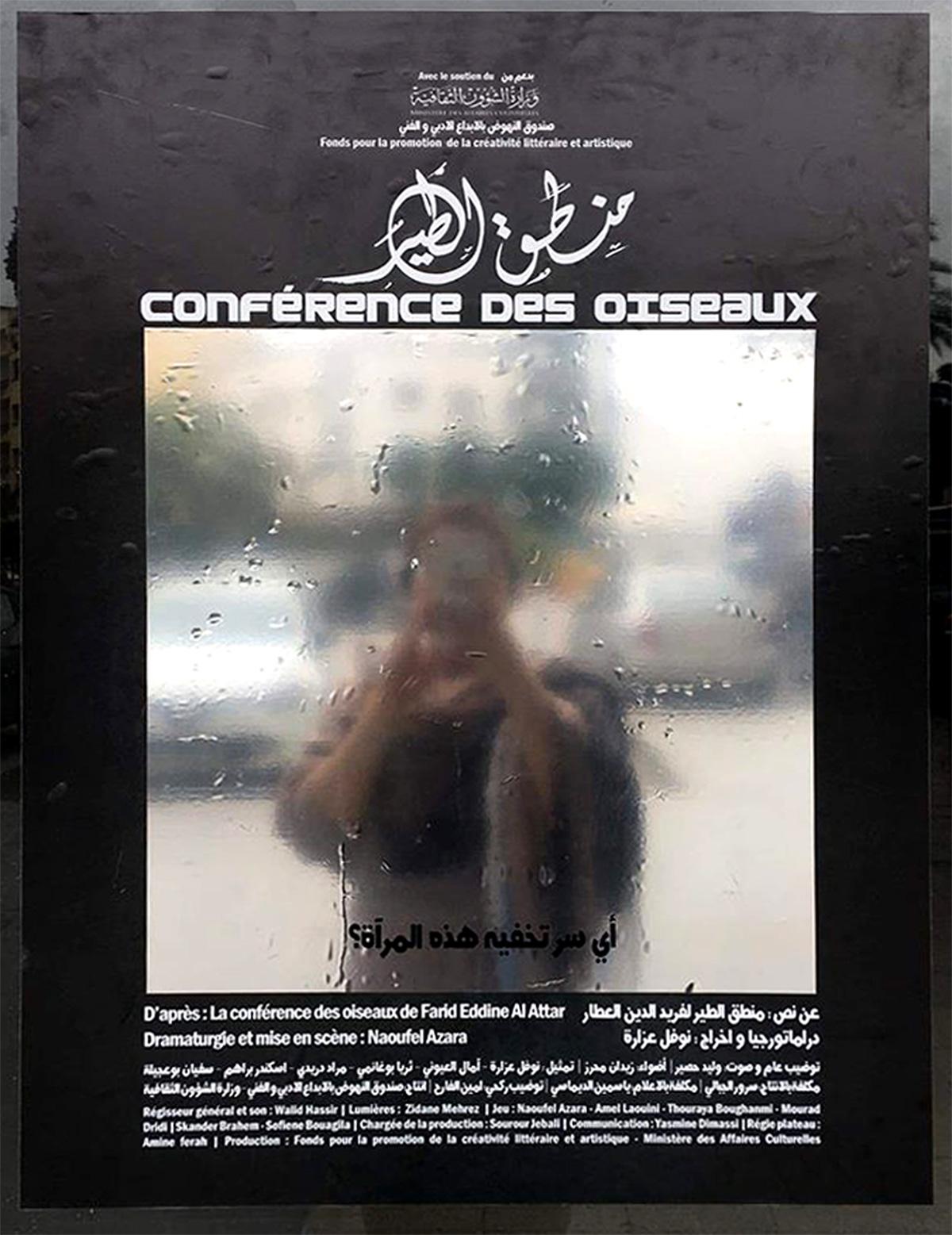 CONFÉRENCE DES OISEAUX
